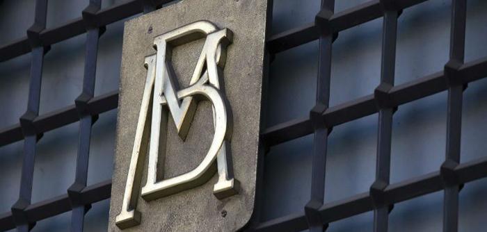 Objetivo de Tasa de Interés Interbancaria a 1 día se mantiene sin cambios en 4%: Banxico