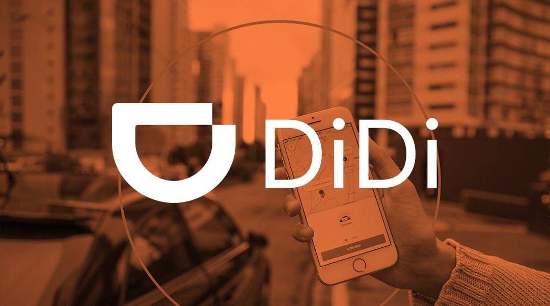 """CONSAR y el BID colaboran en prueba piloto con """"DiDi"""" para desarrollar programas de ahorro voluntario"""